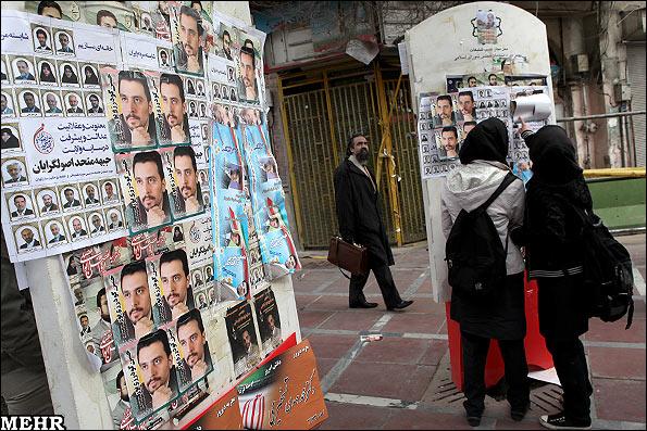 حسن گودرزی پور، تبلیغات انتخاباتی